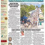 The Islander Newspaper E-Edition: Wednesday, October 24, 2018